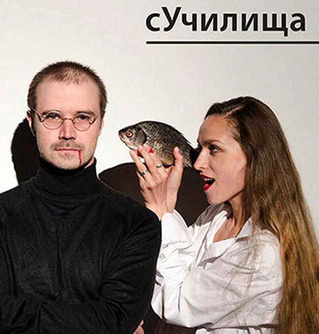 Спектакль «сУчилища» - античная трагедия в современных декорациях.