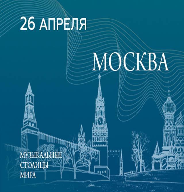 120 лет классику песенного жанра, родоначальнику советской оперетты