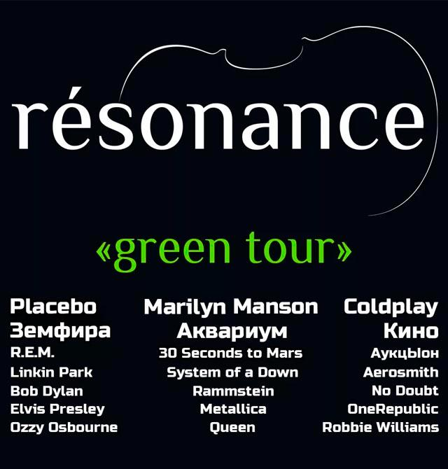 résonance: «green tour»