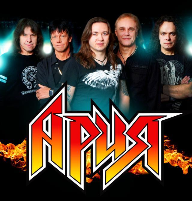 Юбилейный тур группы Ария «Замкнутый круг» - 35 лет.