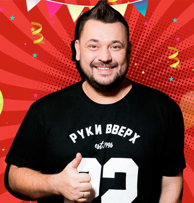 День рождения Сергея Жукова