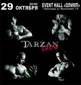 TARZAN SHOW, фото