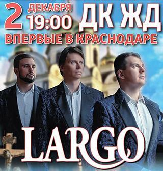 Арт-группа «LARGO», фото