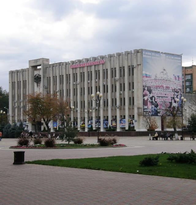 Центральный Концертный Зал (ЦКЗ)