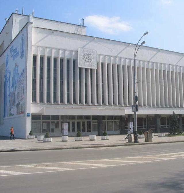 Муниципальный Концертный Зал