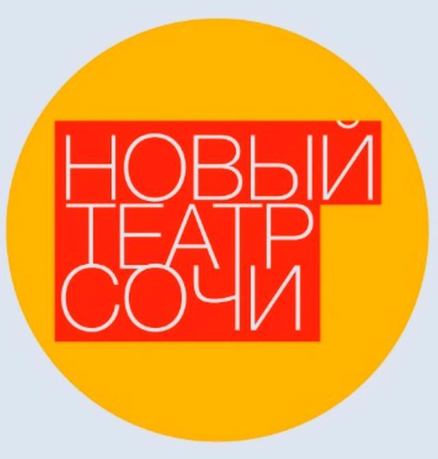 Театр-студия «Каскад»