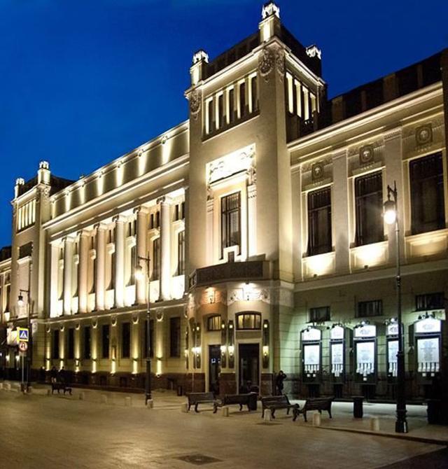 Московский театр Ленком