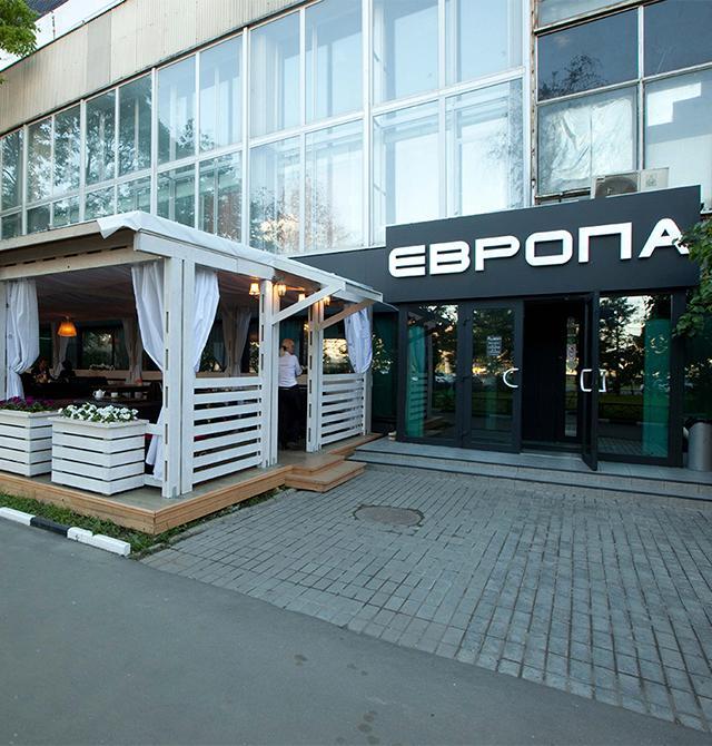 Ресторан «Европа», Зал