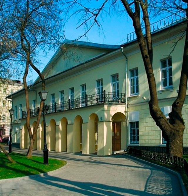 Дом Н.В.Гоголя