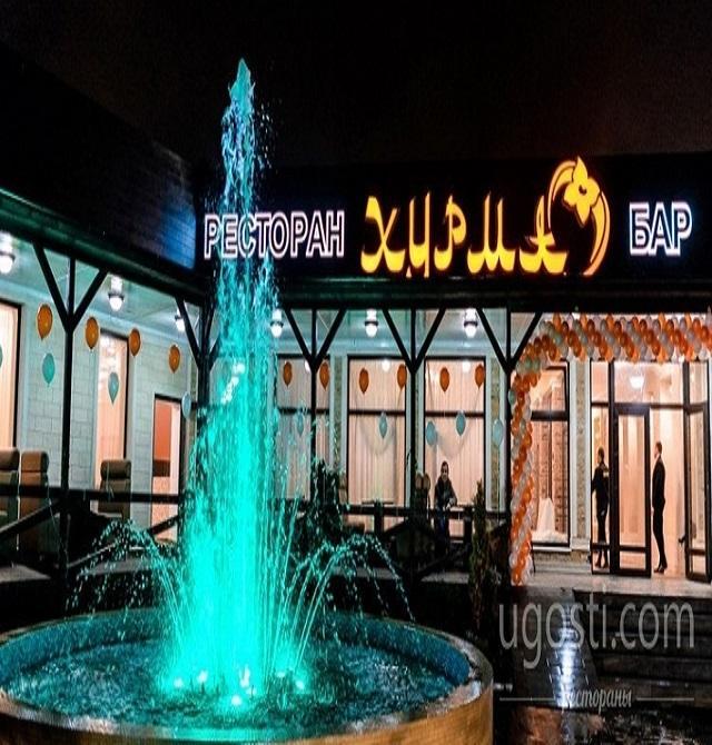 Ресторан Хурма