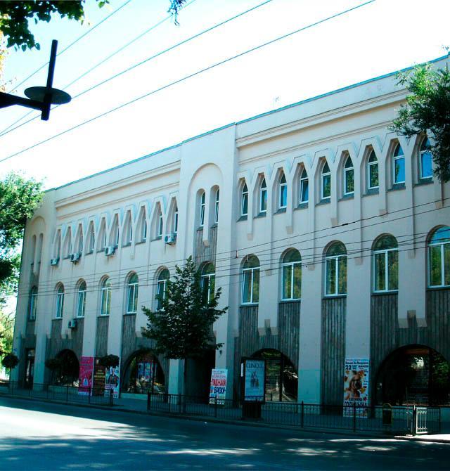 Ростовская государственная филармония
