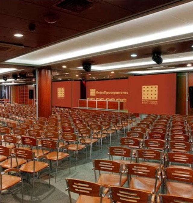 event-холл «ИнфоПространство»