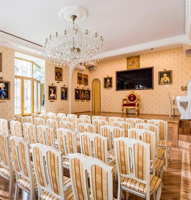 Культурно-исторический центр «Дом Романовых»