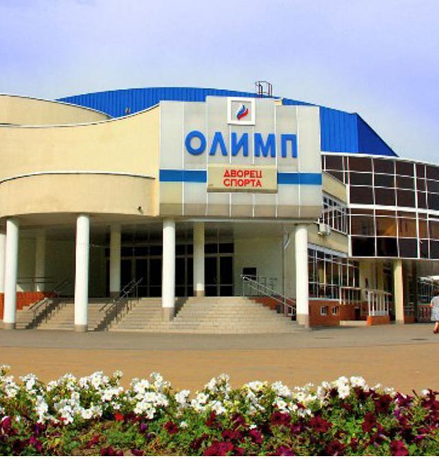Дворец спорта Олимп
