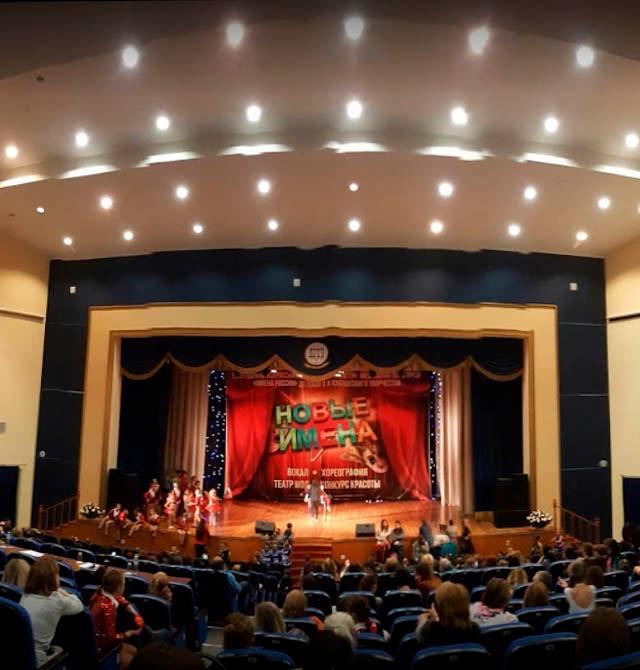 Конгресс-холл ДГТУ