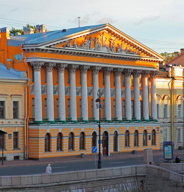 Государственный музей истории Санкт-Петербурга