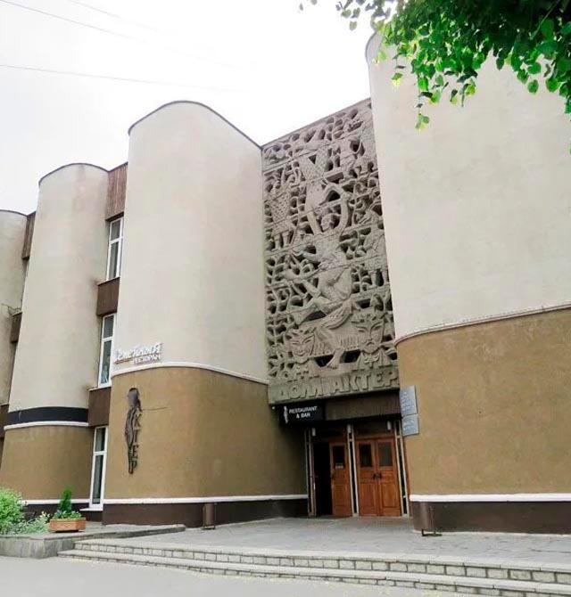 Дом актёра