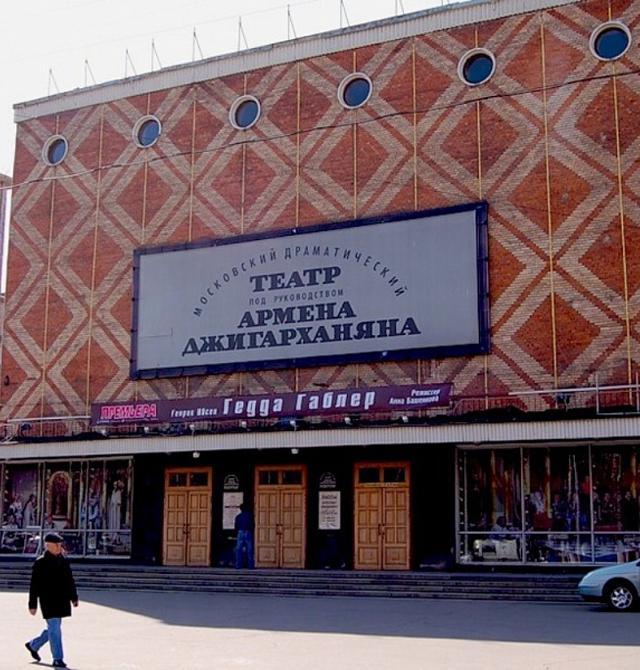 Театр п/р А. Джигарханяна. Новая сцена